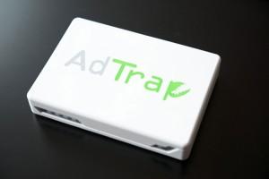 """El dispositivo que podría hacer los """"ads' de los anunciantes obsoletos"""